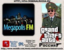 MegapolisFM + Fix к релизу v0.5 build 031