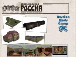 Работы над Нижегородском