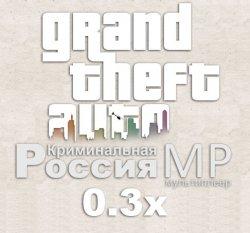 CR:MP 0.3x в разработке...