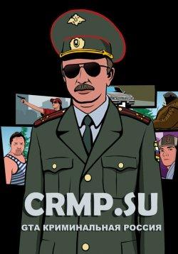 Постер группы GTA: Criminal Russia | Мультиплеер | CRMP.SU во ВКонтакте